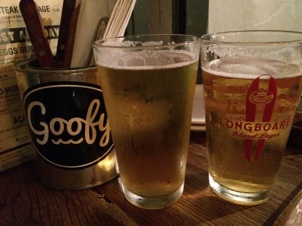 ローカルビールのロングボードは生があります。
