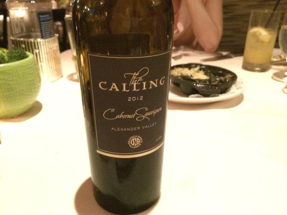 ステーキには赤ワイン!
