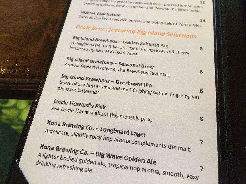 生ビールは6種類