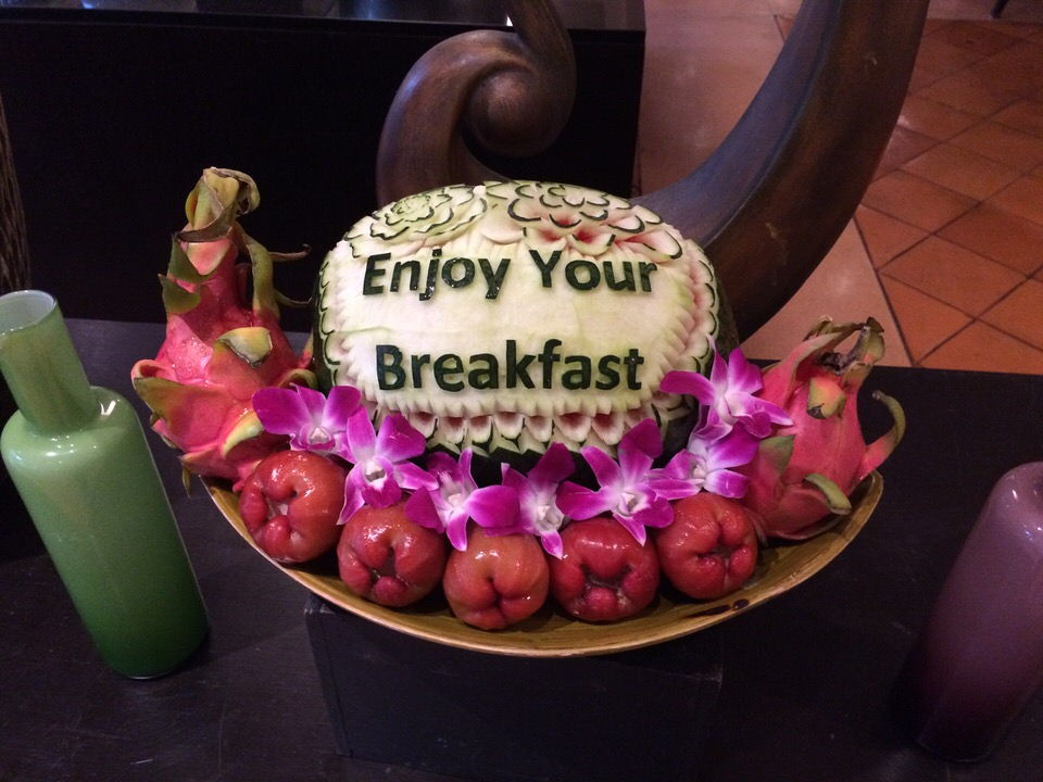 Enjoy Your Breakfast!