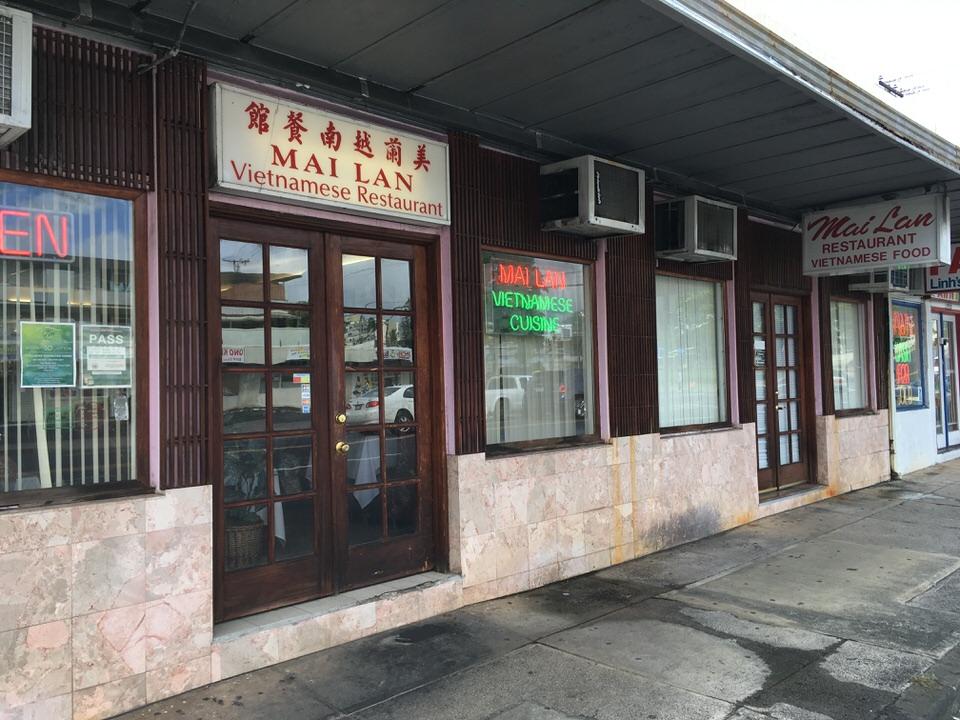 マイラン・ベトナミーズ・レストラン外観