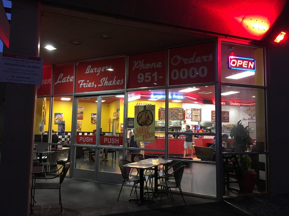Teddys Bigger Burger カピオラニ店 お店外観