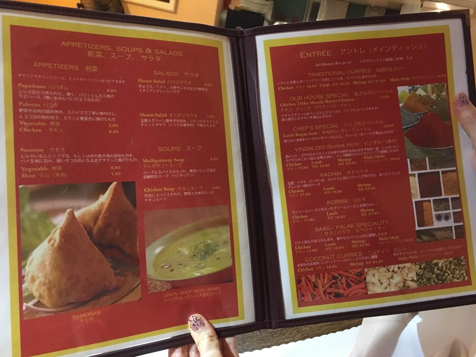 日本語メニュー 前菜、スープ、サラダにアントレ