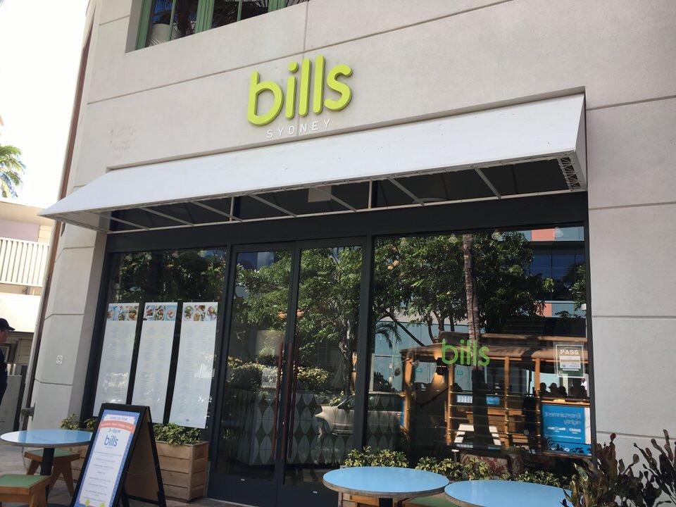 bills お店外観