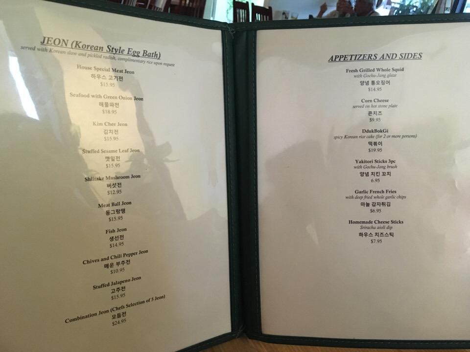 チヂミ(JEON)と前菜メニュー