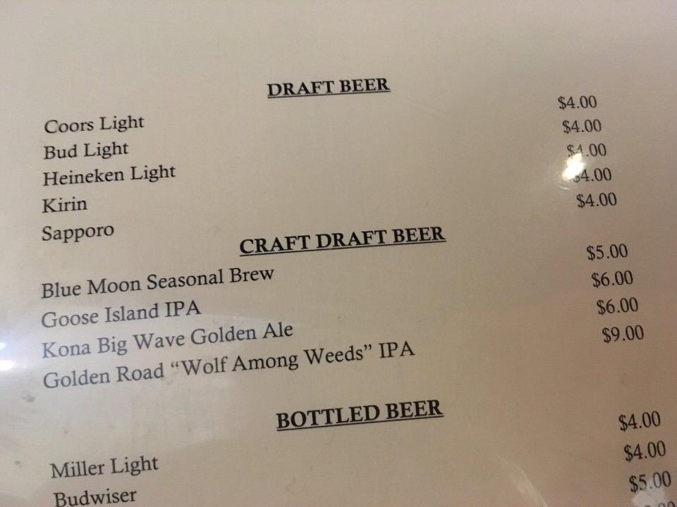 生ビールは9種類と豊富
