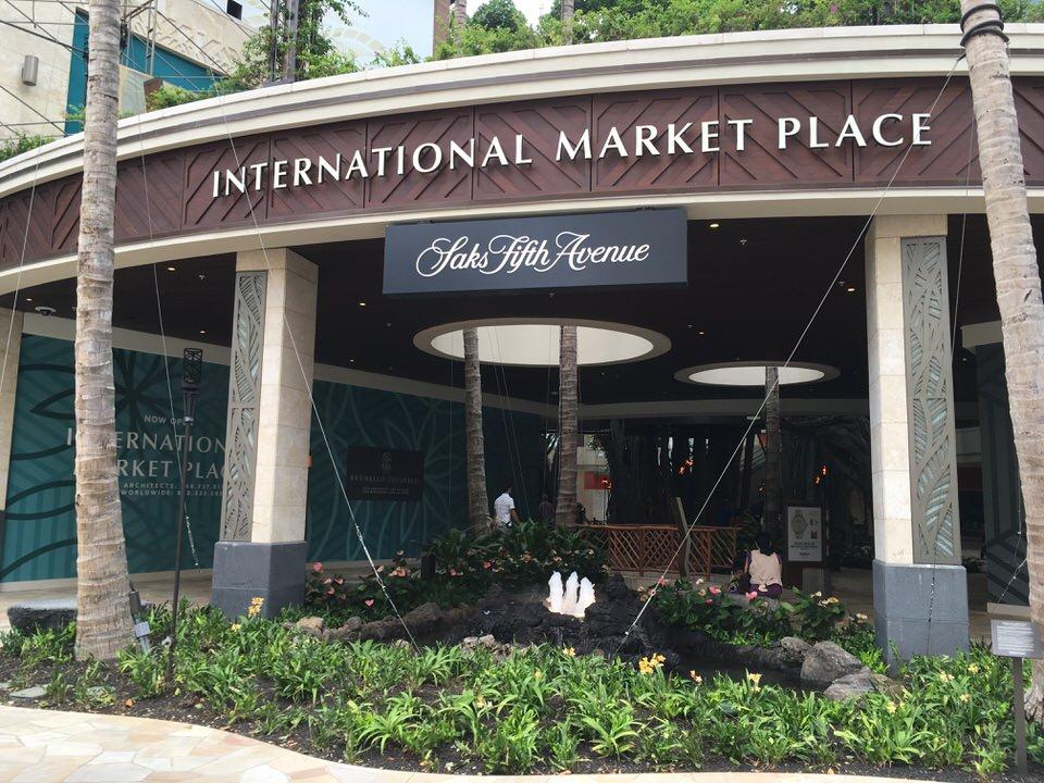 2016年8月25日にオープンしたインターナショナルマーケットプレイス