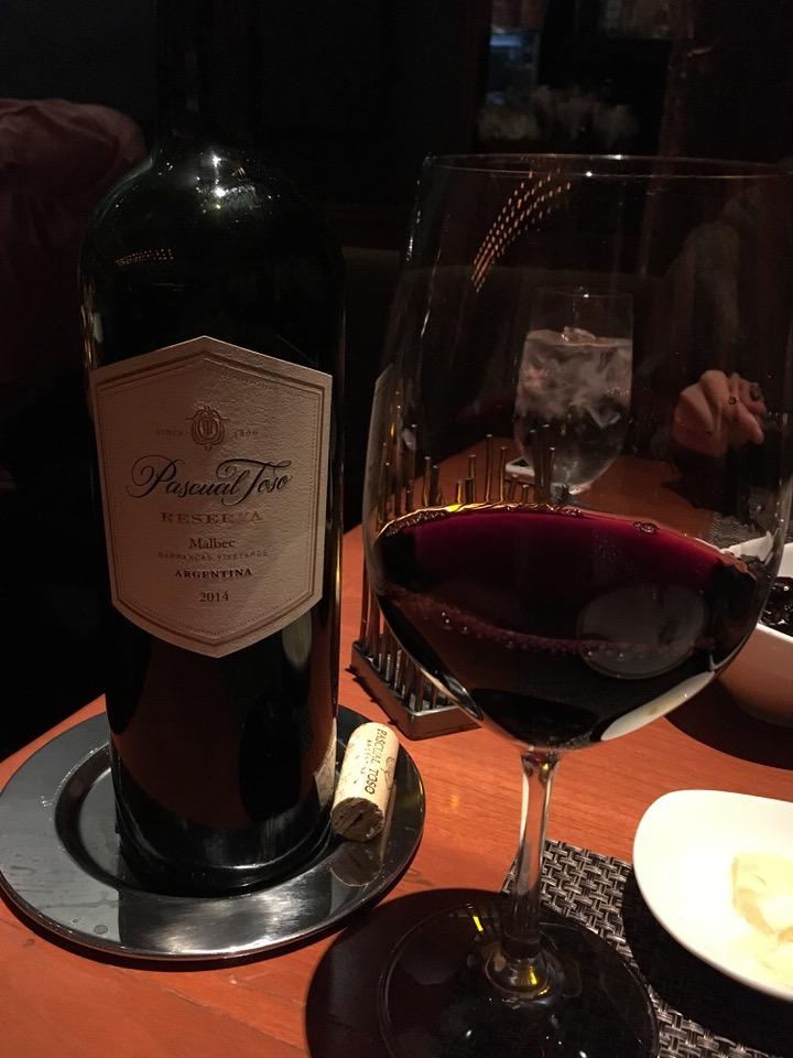 ボトルワイン $55