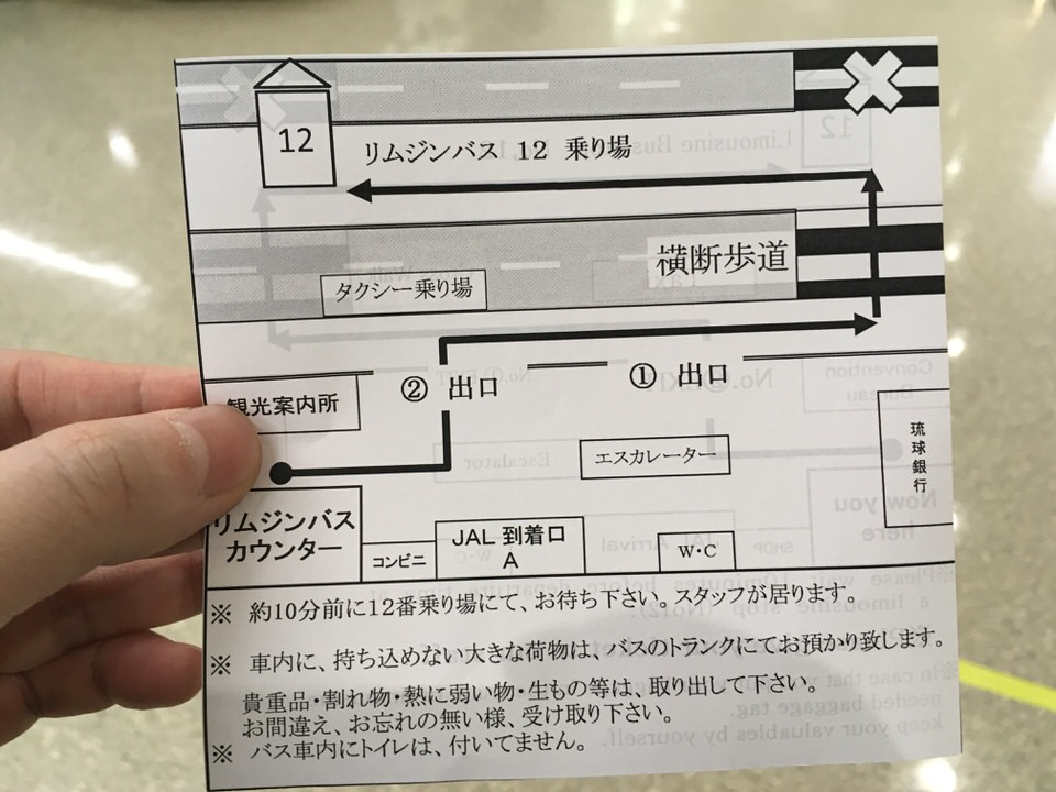 チケット購入の際にもらえる案内図
