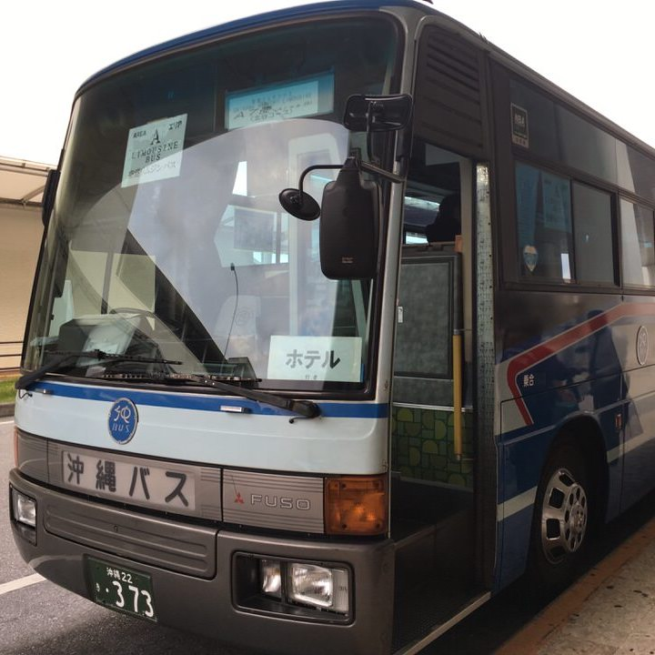Limousine bus from airport to Hilton Okinawa Chatan