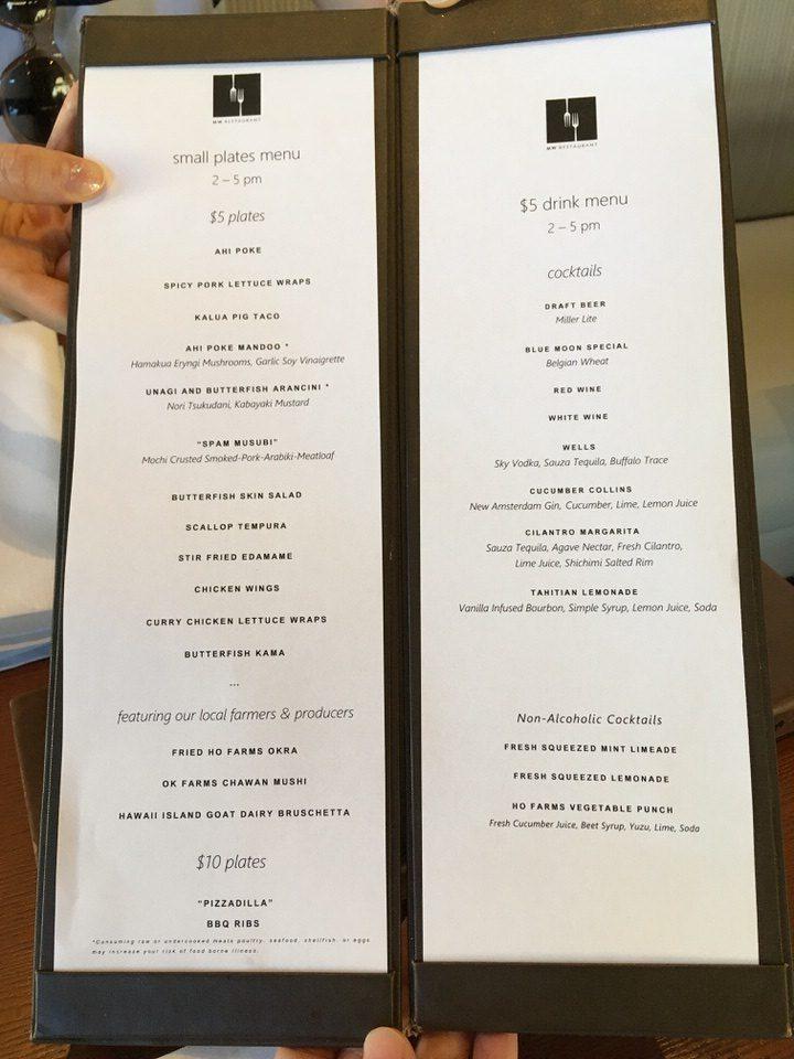 MWレストランのハッピーアワーメニュー