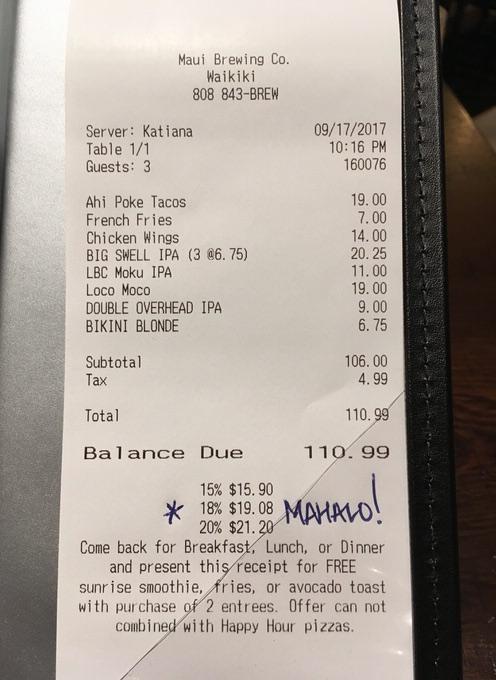 お会計は税込みで110.99ドル