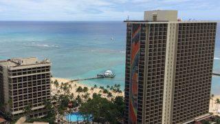 hilton hawaiian viledge