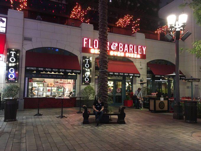 フラワー&バーレイお店外観