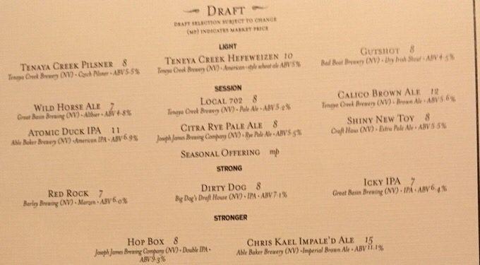 ヤードバードの生ビールのラインナップ