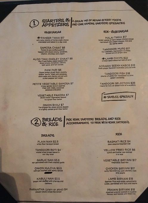 タンバ・ラウンジのフードメニュー1 (前菜、パン、ライス)