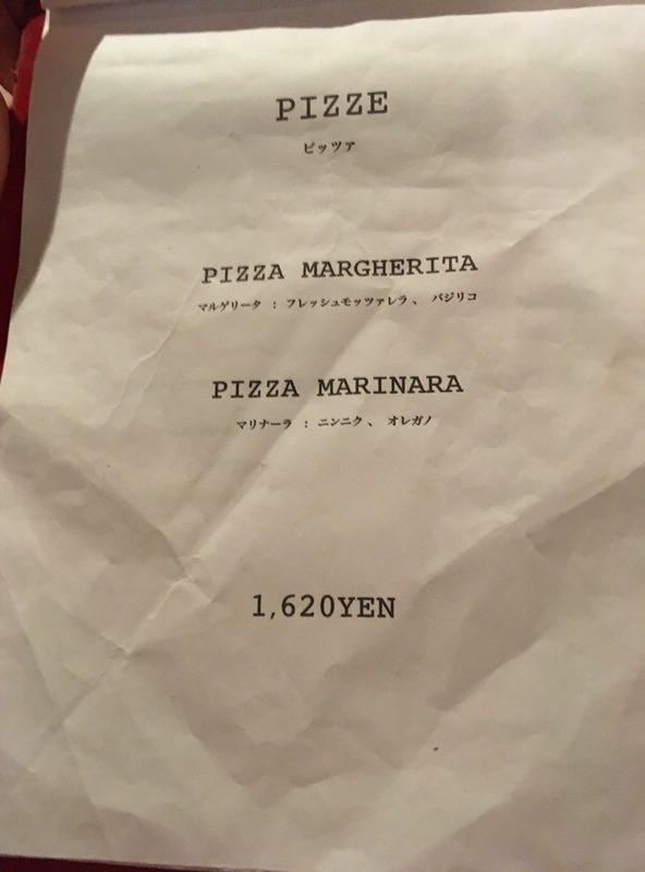 BACARのピザメニュー