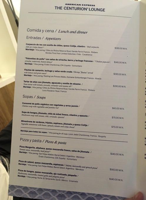 メキシコシティセンチュリオンラウンジの有料食事メニュー ページ1