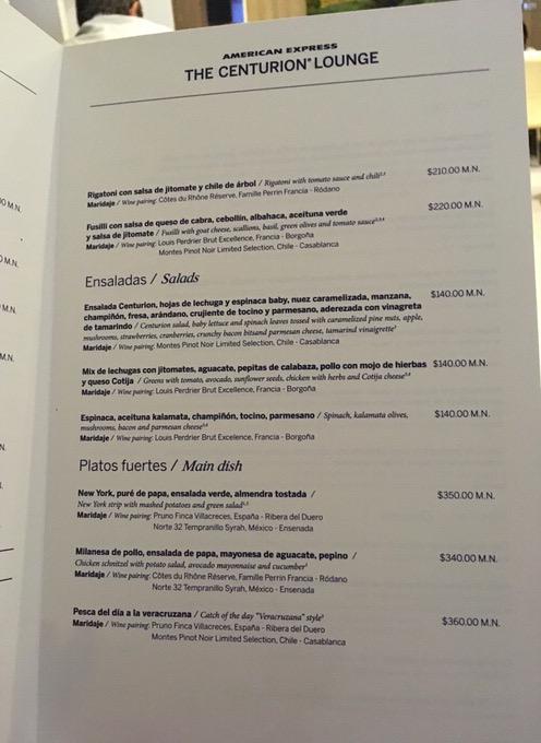メキシコシティセンチュリオンラウンジの有料食事メニュー ページ2