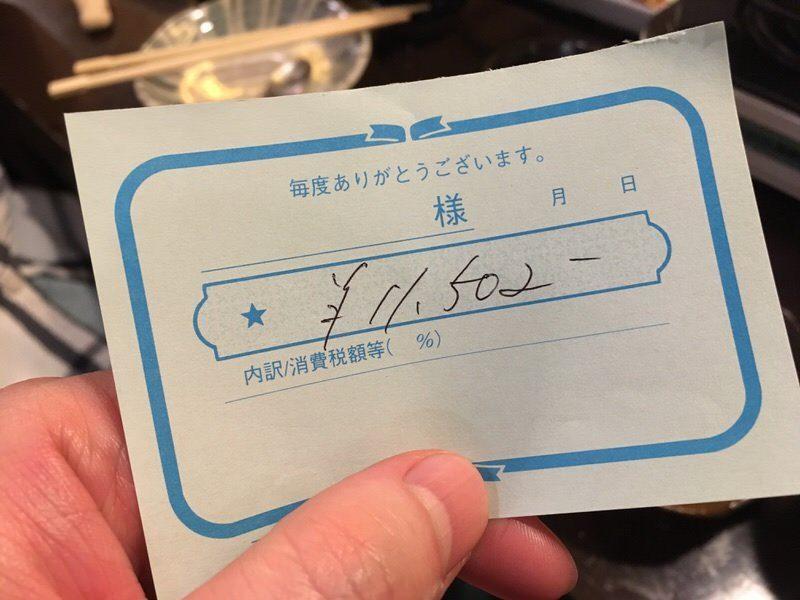 お会計は11,502円