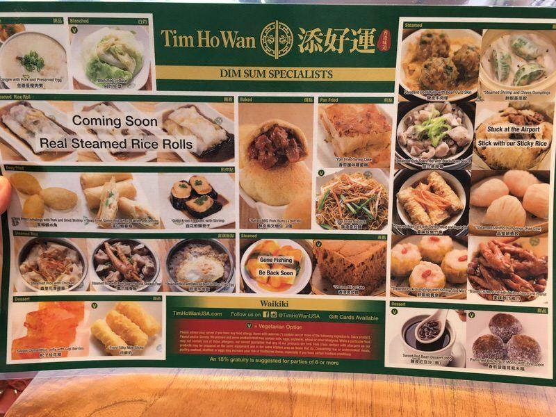 ティム・ホー・ワンのフードメニュー