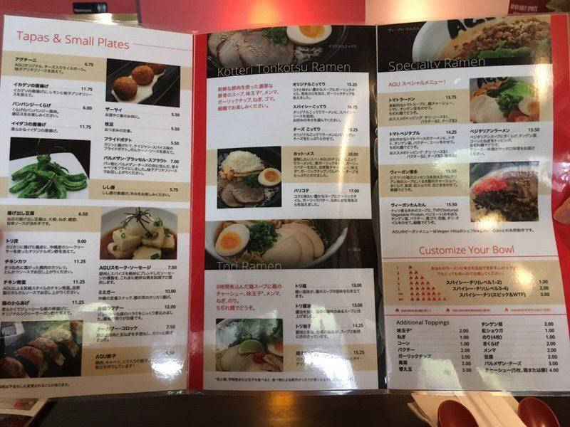 アグラーメン ワイキキ店の日本語メニュー