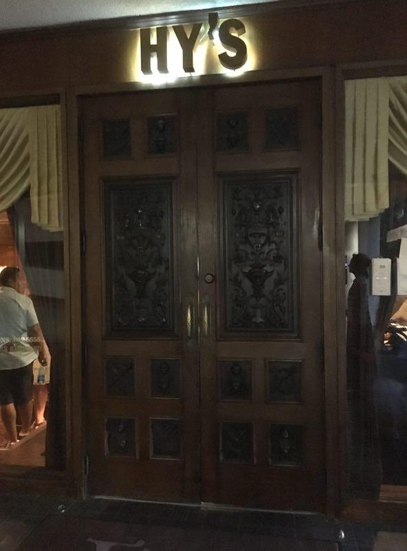 ハイズ・ステーキハウス ワイキキの入り口
