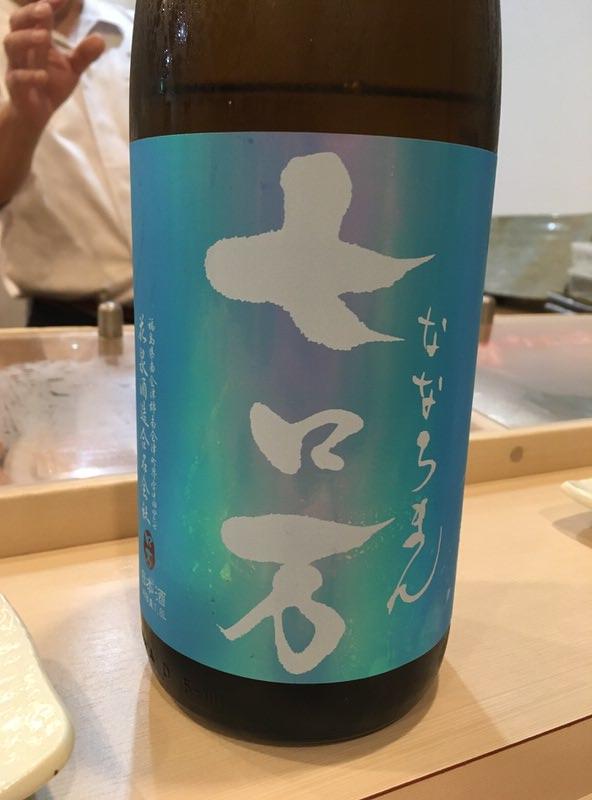 2杯目は福島産の日本酒「七口万(ななろまん)」