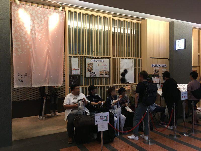 函館うに むらかみ 日本生命札幌ビル店のお店外観