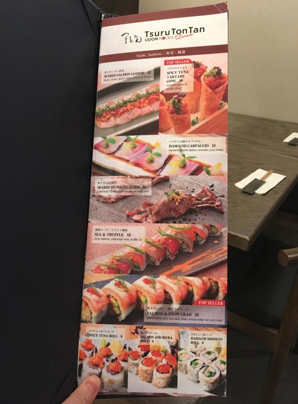 つるとんたん ハワイのフードメニュー 寿司・刺し身