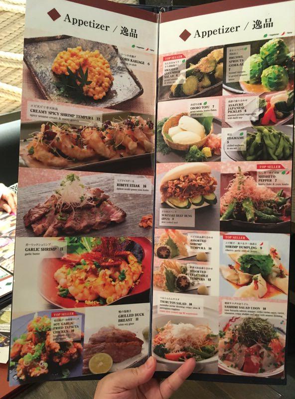 つるとんたん ハワイのフードメニュー 前菜、逸品