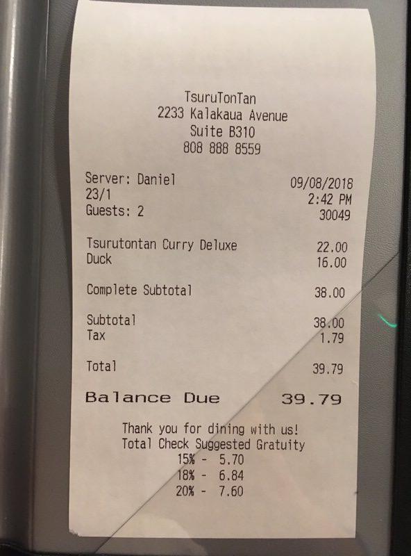 お会計は税込みで39.79ドル