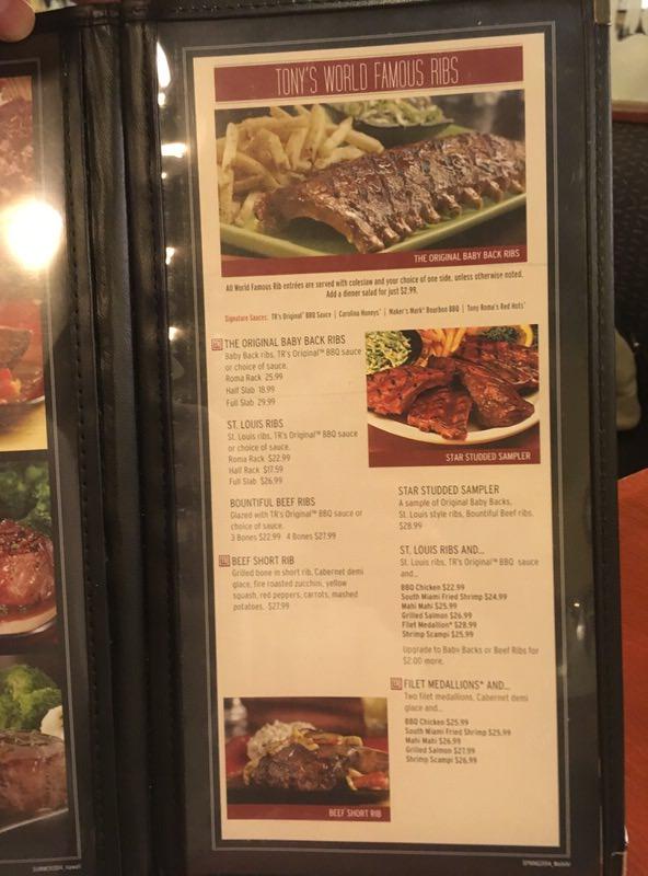 トニーローマ ワイキキのメニュー トニーの世界的に有名なリブ