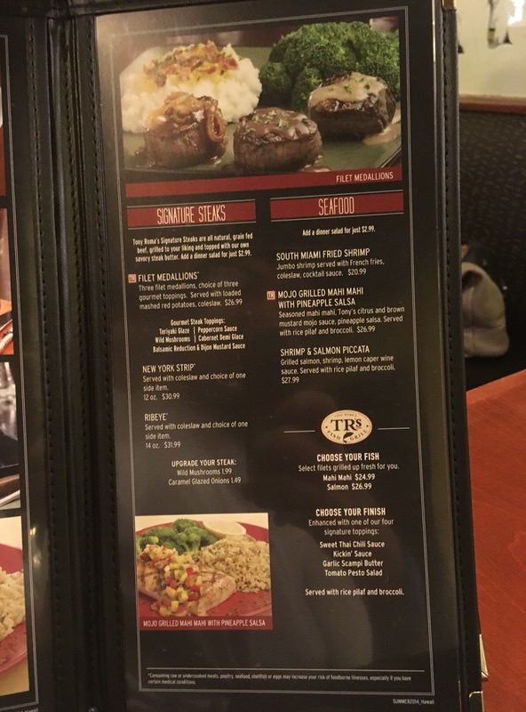 トニーローマ ワイキキのメニュー シグネチャーステーキとシーフード