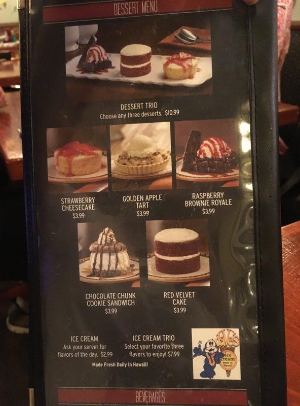 トニーローマ ワイキキのメニュー デザート