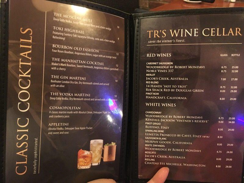 トニーローマ ワイキキのドリンクメニュー クラシックカクテル、ワイン