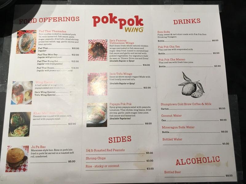 Pok Pok Wing のメニュー