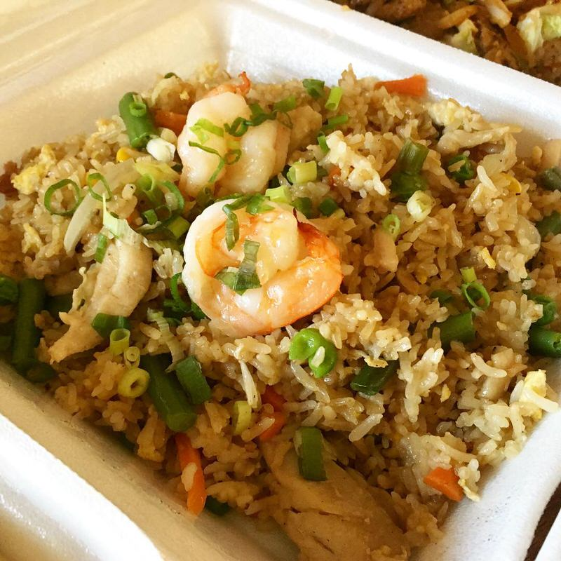 76. House Fried Rice $10.95