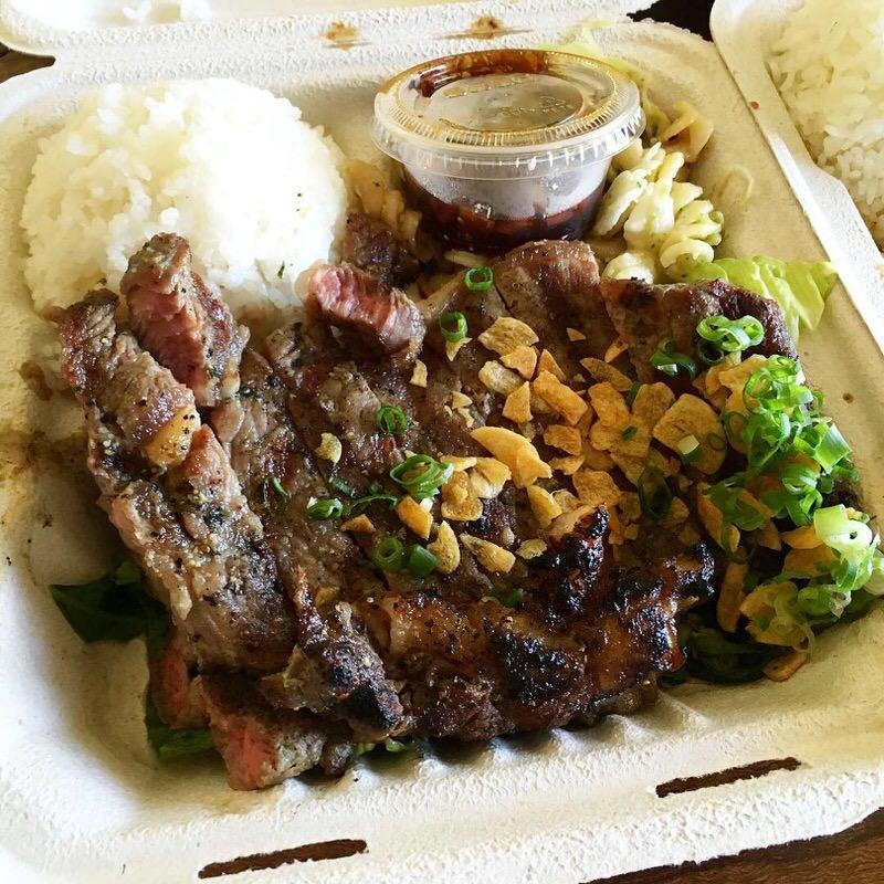 Rib Eye Steak with Spicy $14.00