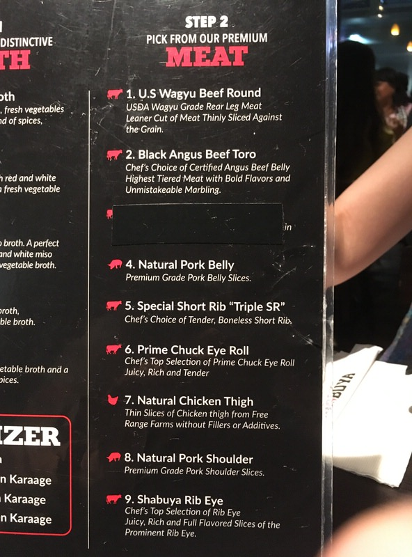 STEP2: 食べたいお肉を選ぶ