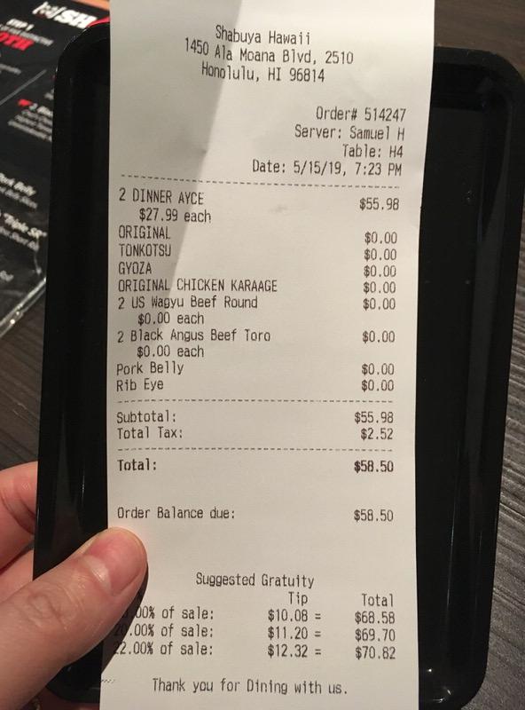 お会計は合計で58.5ドル