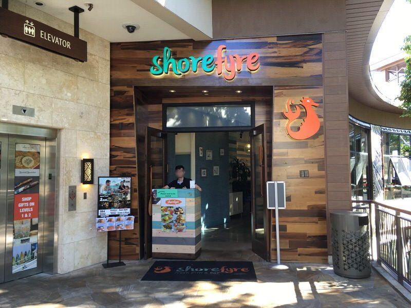 ショアファイヤー(shorefyre)のお店入り口
