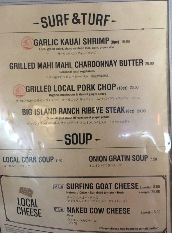 グーフィー カフェ&ダインのメニュー 肉・魚料理とスープ、チーズ