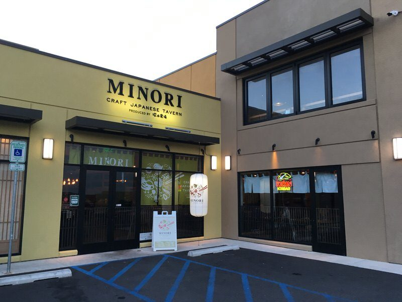 Minori Craft Japanese Tavern(創作居酒屋みのり)のお店外観