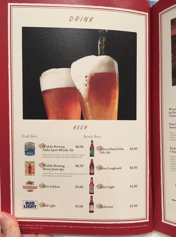 Minori Craft Japanese Tavern(創作居酒屋みのり)のドリンクメニュー ビール