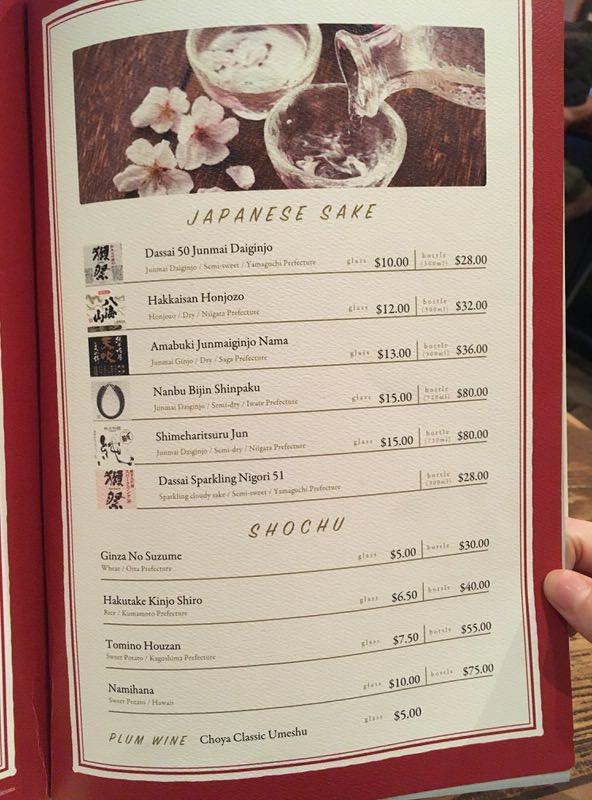 Minori Craft Japanese Tavern(創作居酒屋みのり)のドリンクメニュー 日本酒・焼酎
