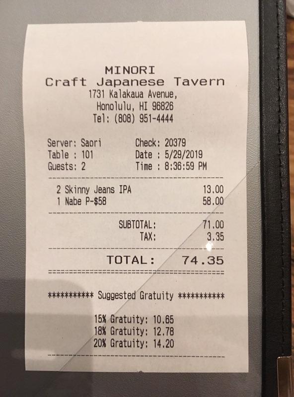 お会計は税込みで74.35ドル