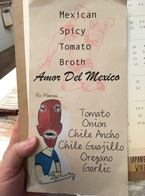 新しく追加されたメキシカンスパイシートマトスープ