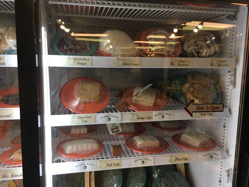 スイートホームカフェの具材 きのこ、いろいろな豆腐
