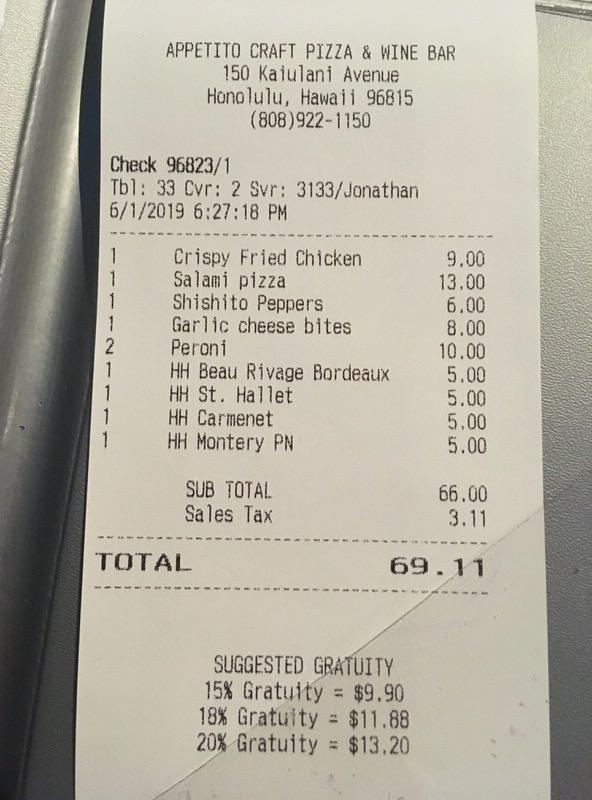 お会計は税込みで69.11ドル